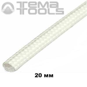 Термостойкая трубка из стекловолокна 20 мм (бухта 50 м)