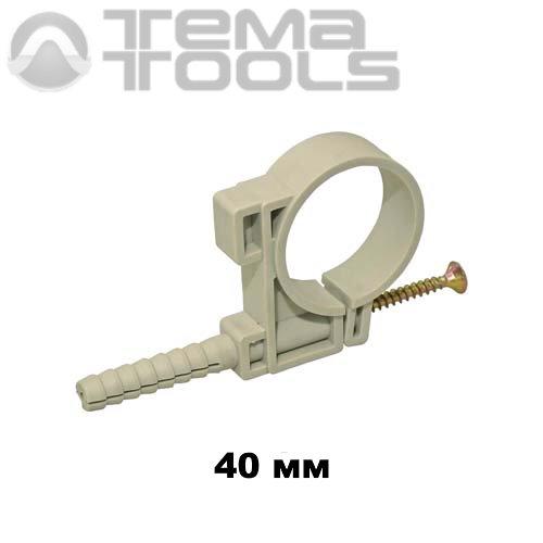 Обойма для труб и кабеля D 40 мм с ударным шурупом