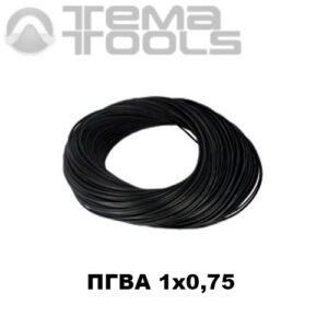 Провод ПГВА автомобильный 1x0,75 черный