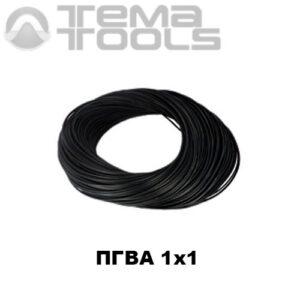 Провод ПГВА автомобильный 1x1 черный