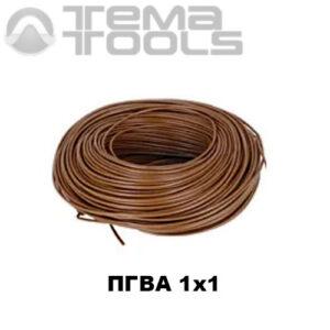 Провод ПГВА автомобильный 1x1 коричневый