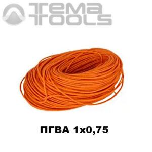 Провод ПГВА автомобильный 1x0,75 оранжевый
