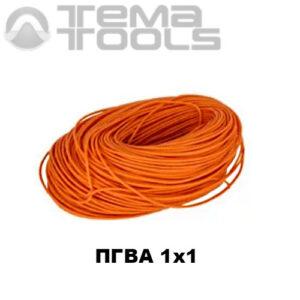 Провод ПГВА автомобильный 1x1 оранжевый