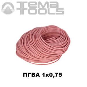 Провод ПГВА автомобильный 1x0,75 розовый