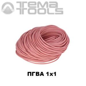 Провод ПГВА автомобильный 1x1 розовый