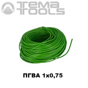 Провод ПГВА автомобильный 1x0,75 зеленый