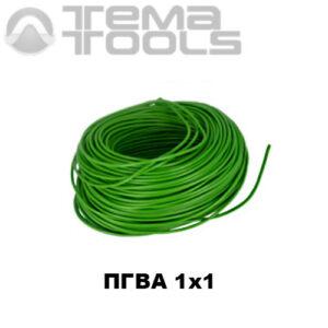 Провод ПГВА автомобильный 1x1 зеленый