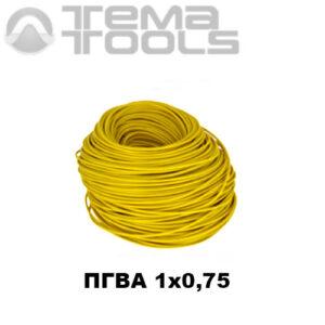 Провод ПГВА автомобильный 1x0,75 желтый