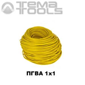 Провод ПГВА автомобильный 1x1 желтый