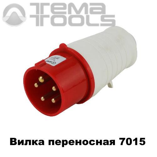Вилка силовая переносная 7015 3P+N+E 16А 380В IP44 красная