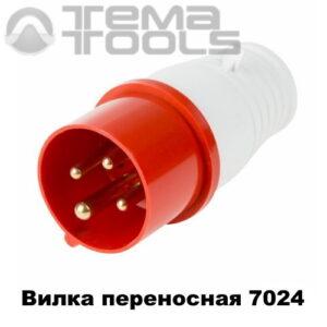 Вилка силовая переносная 7024 3P+E 32А 380В IP44 красная