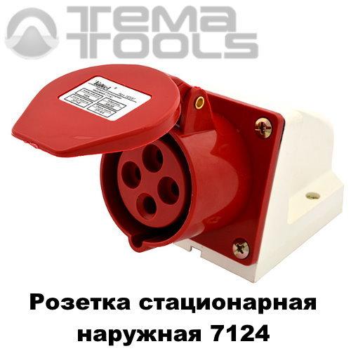 Розетка силовая стационарная наружная 7124 3P+E 32А 380В IP44 красная