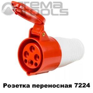 Розетка силовая переносная 7224 3P+E 32А 380В IP44 красная