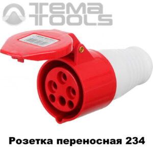 Розетка силовая переносная 234 3P+E 63А 380В IP67 красная