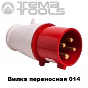 Вилка силовая переносная 014 3P+E 16А 380В IP44 красная – купить силовую переносную вилку оптом и в розницу