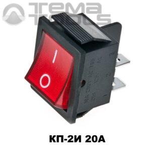 Клавишный переключатель КП-2И 20А с красной прямоугольной клавишей с подсветкой