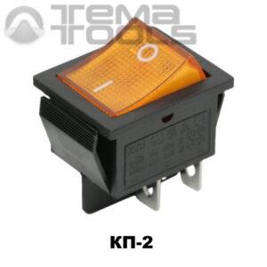 Клавишный переключатель КП-2 с желтой прямоугольной клавишей