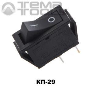 Клавишный переключатель КП-29 с черной узкой прямоугольной клавишей