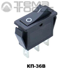 Клавишный переключатель КП-36В с черной узкой прямоугольной клавишей с возвратом