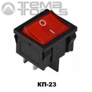 Клавишный переключатель КП-23 с красной прямоугольной клавишей без подсветки – купить рокерные клавишные переключатели 220В 5А с фиксацией