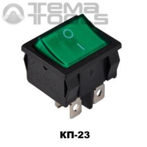 Клавишный переключатель КП-23 с зеленой прямоугольной клавишей без подсветки – купить рокерные клавишные переключатели 220В 5А с фиксацией