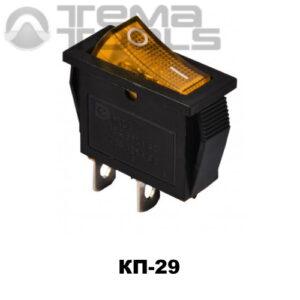 Клавишный переключатель КП-29 с желтой узкой прямоугольной клавишей без подсветки – купить рокерные клавишные переключатели 220В 15А с фиксацией в узком корпусе