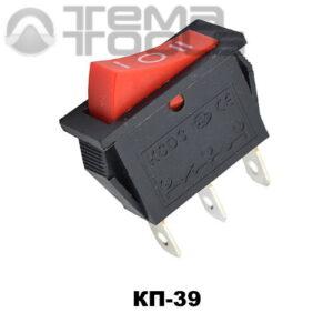 Клавишный переключатель КП-39 с красной узкой прямоугольной клавишей