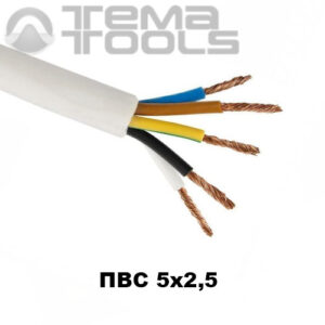Гибкий медный провод ПВС 5x2,5 мм²