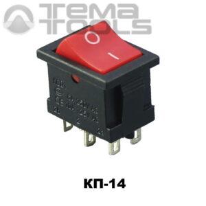 Клавишный переключатель КП-14 с красной клавишей в малом корпусе