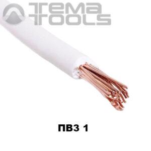 Провод ПВ3 1,0 мм²