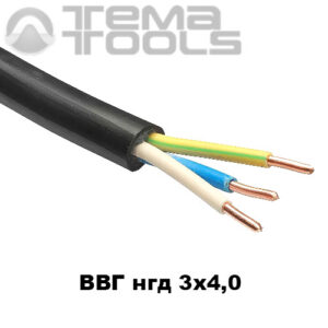 Медный кабель ВВГ нгд 3x4,0 мм²