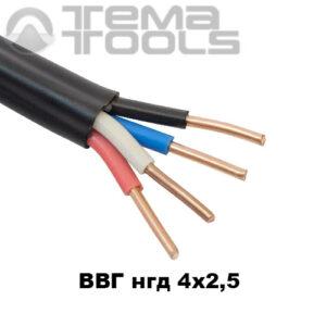 Медный кабель ВВГ нгд 4x2,5 мм²