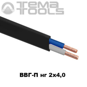 Плоский медный провод ВВГПнг 2x4 мм² - купить силовой кабель ВВГПнг оптом и в розницу