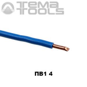 Провод ПВ1 4,0 мм²