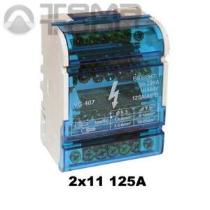 Шина нулевая в пластиковом корпусе TTC 2x11 на 125A