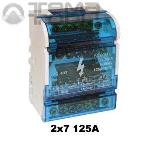 Шина нулевая в пластиковом корпусе TTC 2x7 на 125A