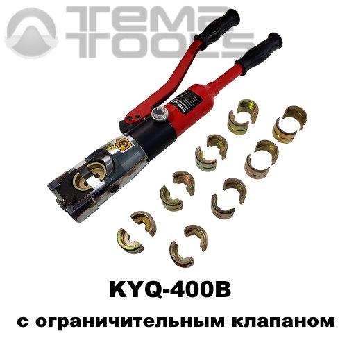 Купить пресс гидравлический ручной KYQ-400B (50 – 400 мм²) с ограничительным клапаном для опрессовки силовых наконечников и гильз