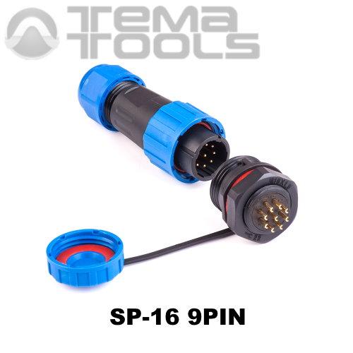 Герметичный разъем SP-16 9pin быстроразъемный