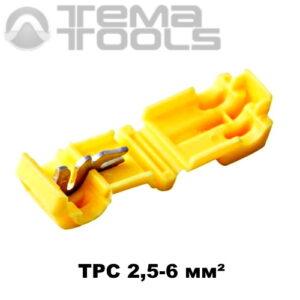 Зажим TPC 2,5-6 мм² ответвительный T-образный прокалывающий – купить зажим ответвитель прокалывающий