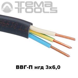 Плоский медный кабель ВВГПнгд 3x6 мм² - купить силовой кабель ВВГПнгд с пониженным дымо-газовыделением оптом и в розницу