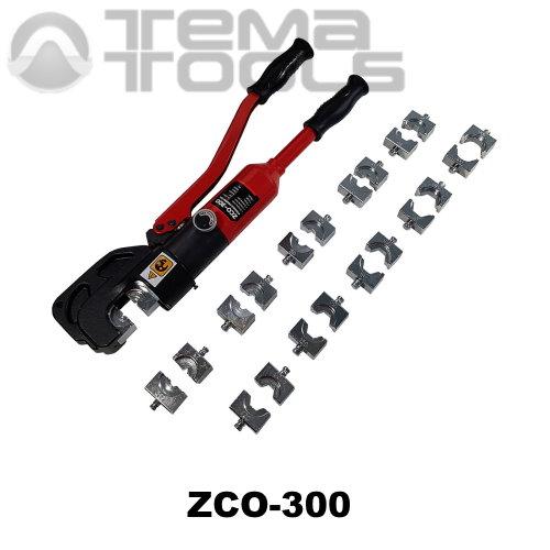 Пресс гидравлический ручной ZCO-300 (16 – 300 мм²) – купить гидравлический инструмент для обжима наконечников с ограничительным предохранительным клапаном