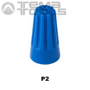 Колпачок для скрутки проводов P2 – купить колпачок-скрутку
