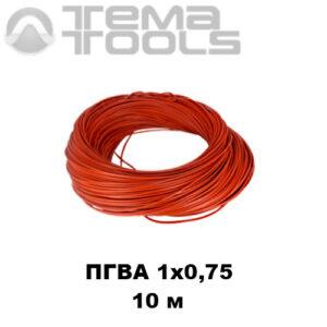 Провод ПГВА автомобильный 1x0,75 10 м красный