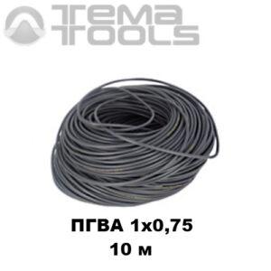 Провод ПГВА автомобильный 1x0,75 10 м серый